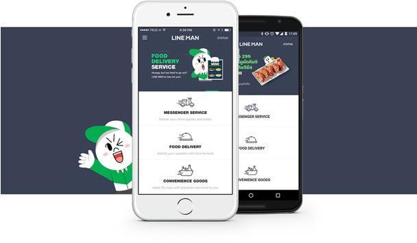 L'application LINE Man : les Thaïlandais ne peuvent plus s'en passer