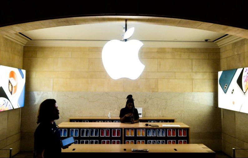 Apple pourrait bientôt remettre des iPhones spéciaux aux chercheurs en sécurité