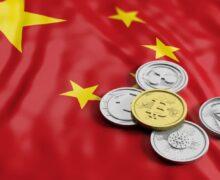 La Chine est sur le point de lancer sa monnaie numérique