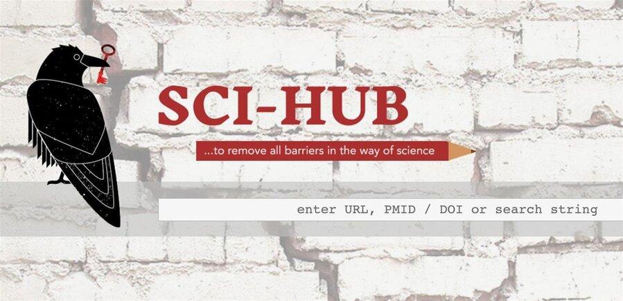 Sci hub : le partage d'un lien vers ce site est-il légal ?