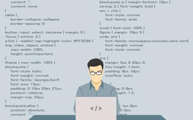 Programmation Web : top 3 des langages les plus connus
