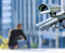 Quelle est la réglementation en matière de vidéosurveillance des lieux publics ?