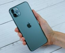 S'offrir l'iPhone 11 à très petit prix